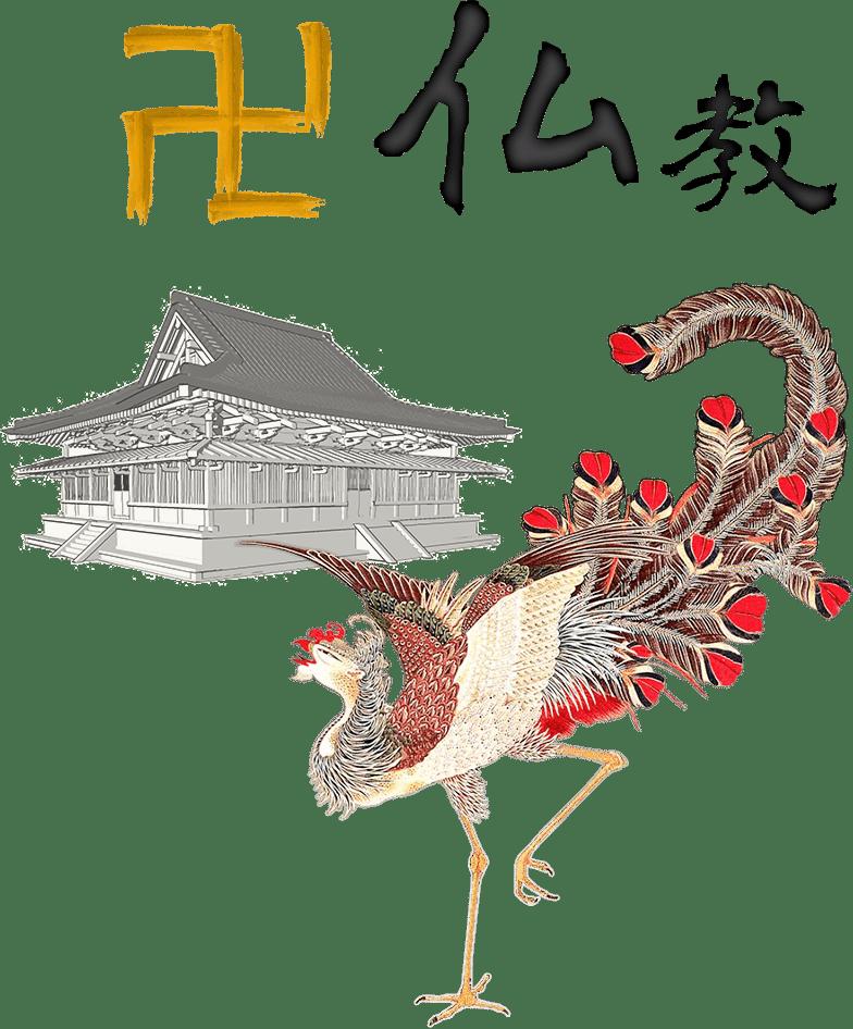 那須町にある高野山真言宗 高福寺さまの住職に講師としてお越しいただき写経体験教室を行います!